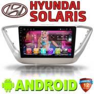 Hyundai Solaris. Под заказ