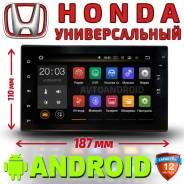 Автомагнитола Honda универсальная Android 7.1.2. Гарантия 1 год. Под заказ