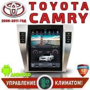 Toyota Camry. Под заказ