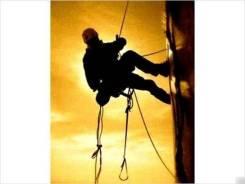 Высотные работы промышленный альпинизм