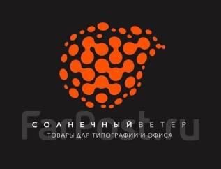 Графический дизайнер - Вакансии во Владивостоке 7c36787ad2f