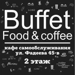 Мойщик посуды. ИП Дударев С.А. Улица Фадеева 45в