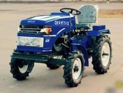 Скаут Т-15. Настоящий ! Трактор Скаут Т15 (с блокировкой), 15 л.с., В рассрочку