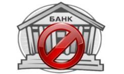 Помощь в получении кредита с просрочками хабаровск через какое время мфо продают долг коллекторам