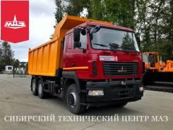 МАЗ 6501. Новый самосвал МАЗ-6501, 11 596куб. см., 20 000кг., 6x4