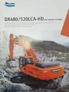 Doosan DX520 LC. Продам экскаватор Dooasan DX- 520, 3,20куб. м. Под заказ