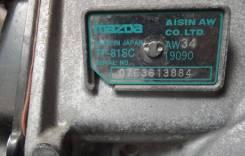 АКПП TF81Sc Mazda