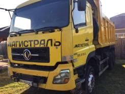 Dongfeng. Продается грузовик, самосвал DPL 3251 A-1, 8 300куб. см., 33 000кг., 4x2