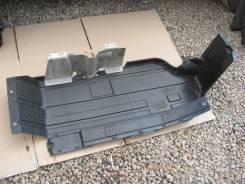 Защита топливного бака. BMW X5, E53
