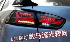 Стоп-сигнал. Mitsubishi Galant Mitsubishi Lancer, CY1A, CY3A, CY4A, CY6A Mitsubishi Galant Fortis, CY3A, CY4A, CY6A. Под заказ