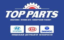 Официальный дилер и оптовый поставщик запчастей Hyundai / Kia