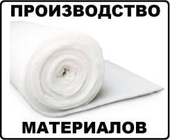 Синтепон синтепух синтешар термовойлок вата хлопчатобумажная с НДС
