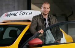 Водитель такси. ИП Майсурадзе Г.А. Улица Котовского 22 офис 15
