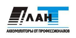 """Грузчик-сборщик. ООО """"План Т"""". Улица Фадеева 49"""