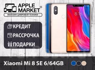 Xiaomi Mi8 SE. Новый, 64 Гб, Золотой, Синий, Черный, 3G, 4G LTE, Dual-SIM