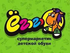 Консультант интернет-магазина. ИП Фишер А.О. Проспект Океанский 69