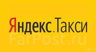 "Водитель такси. ООО ""Ассистент Сервис"". Улица Куйбышева 34"