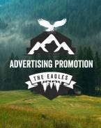 Создание рекламных компаний под ключ.