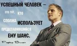 Помощник руководителя. И.П.Маров