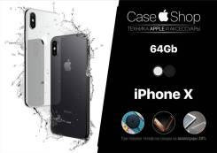 Apple iPhone X. Новый, 64 Гб, Серый