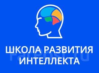 Развитие интеллекта, ментальная арифметика, подготовка к школе