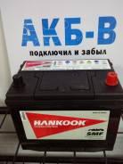 Hankook. 68А.ч., Обратная (левое), производство Россия