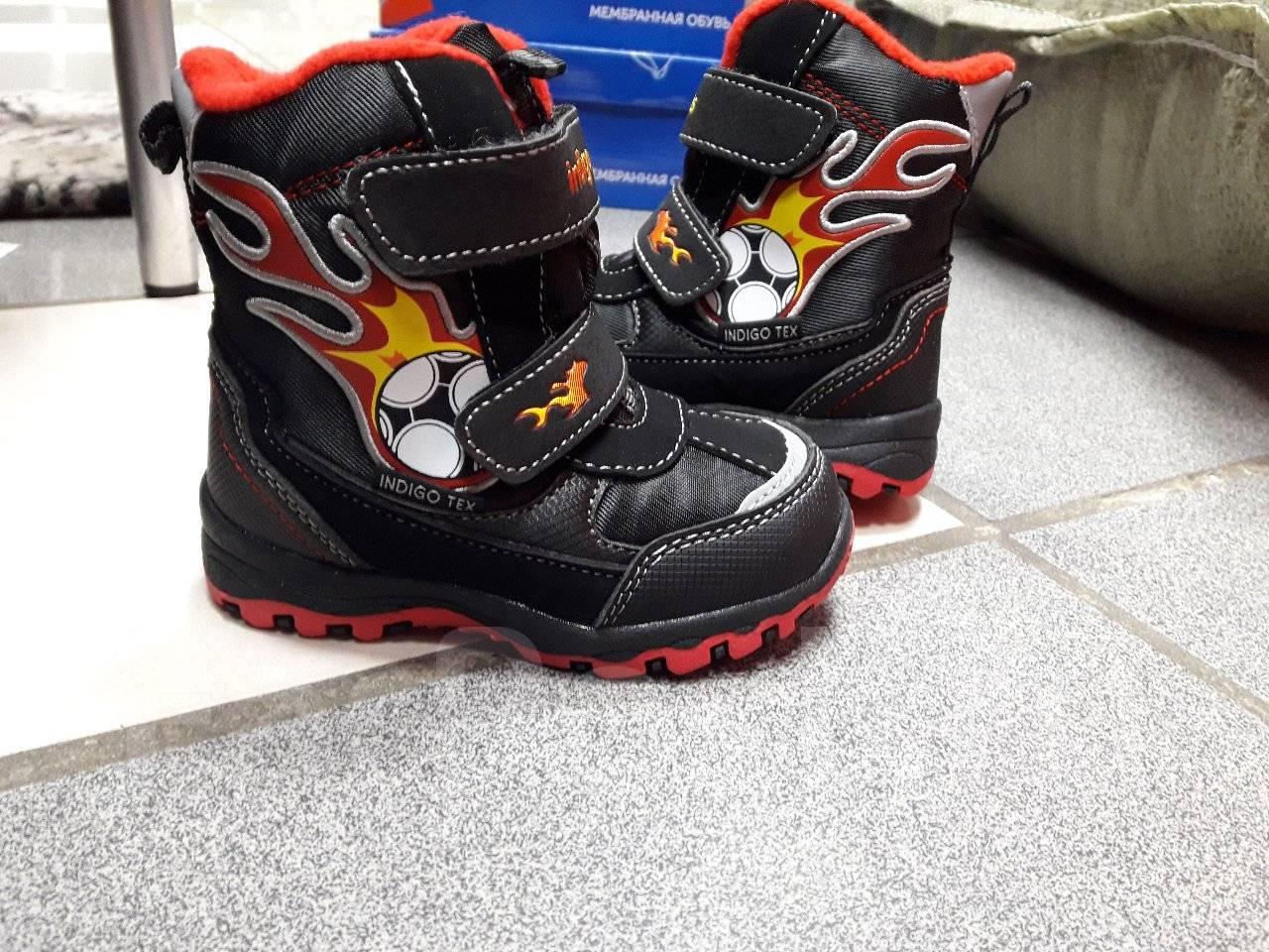 06476953f Детская обувь Размер: 26 размера - купить. Цены. Фото.