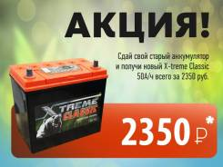 Тюмень. 50А.ч., производство Россия