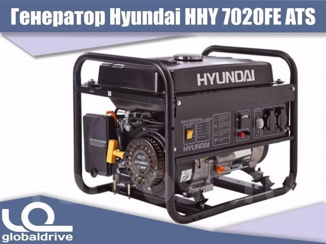 электро генератор бензиновый 5 квт