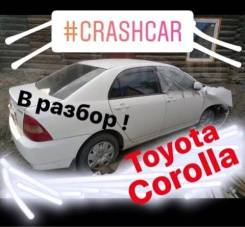 Расходомер воздуха (массметр) 1NZ Toyota Corolla