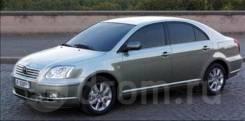 Датчик абсолютного давления Toyota Avensis