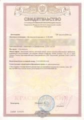 Участок 9.4 га (СНТ, ДНП). 94 029кв.м., собственность
