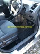 Коврики. Toyota Prius a, ZVW40, ZVW40W, ZVW41, ZVW41W. Под заказ