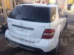 Радиатор АКПП Mercedes-Benz M-Class