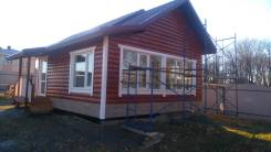 Продаётся новый жилой дом в овощесовхозе с участком 10 сот. в собствен. Улица Рельефная 31, р-н Центральный, площадь дома 47кв.м., скважина, электри...