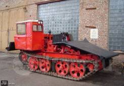 ОТЗ ТДТ-55. Продам трактор ТДТ-55, 83 л.с.