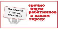 CRM-менеджер. ИП Верон Р.С,. Улица Муравьёва-Амурского 54