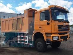 Shaanxi Shacman. Shacnam 6х6 F3000 кузов 19,3 м куб 2018 год EURO-V, 9 726куб. см., 30 000кг., 6x6
