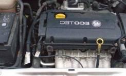 Двс Z16xer Opel Astra