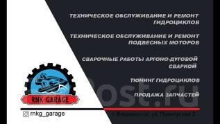 Диагностика и ремонт водных мотоциклов , лодочных моторов консервация