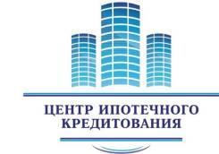"""Продается """"Ипотечный Центр"""""""