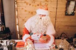 Он Настоящий Дед Мороз из Сказки и Снегурочка Краса Ненаглядная