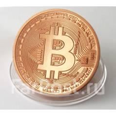 Биткоин Большая Сувенирная монета
