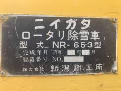 Nichijo HTR-202. Снегоуборочная машина ротор NR653, 10 000куб. см.