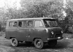УАЗ. 452, 417