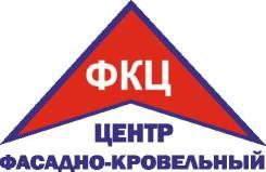 """Дизайнер. ООО """"ФКЦ"""""""