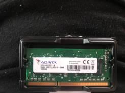 Модули памяти серверные. Под заказ