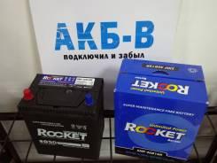 Rocket. 42А.ч., Прямая (правое), производство Корея