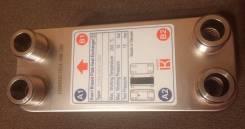 Теплообменник купить владивосток купить теплообменник пластинчатый в екатеринбурге