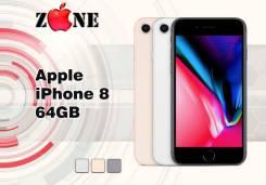 Apple iPhone 8. Новый, 64 Гб, Желтый, Золотой